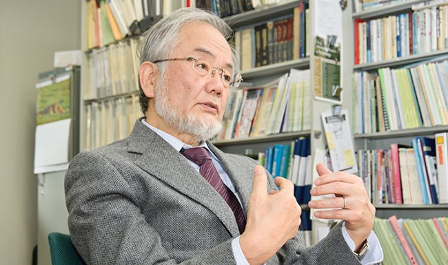 Yoshinori Ohsumi International Prize Biology