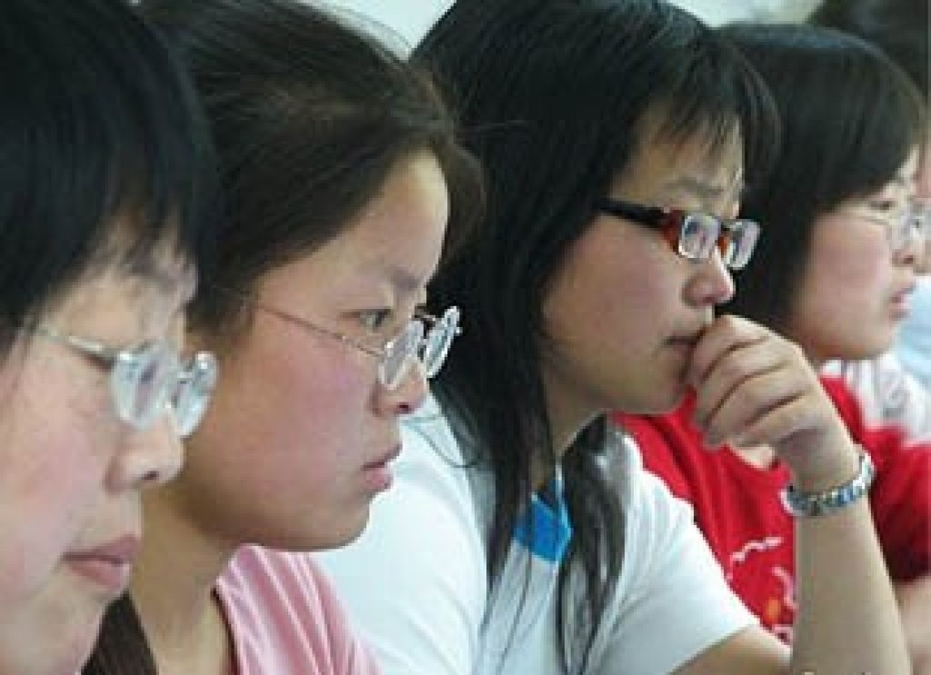 Genetic Causes Of Poor Eyesight Become Clearer | Asian ...